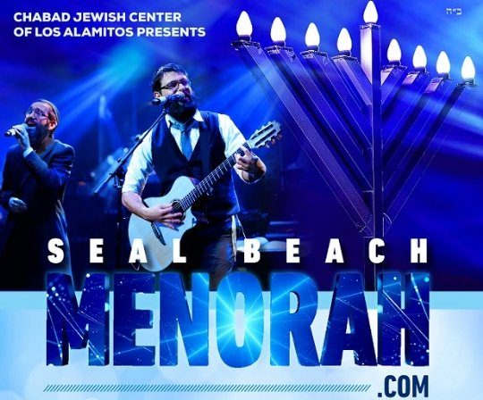 sealbeachmenorah.jpg