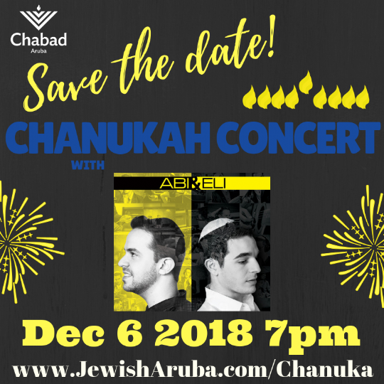 chanukah save date 2018.png