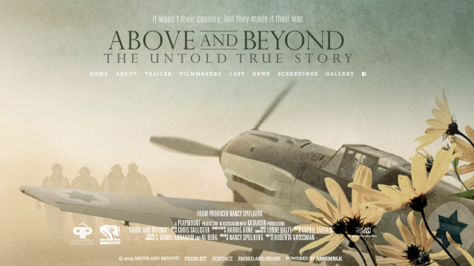 ABOVE-AND-BEYOND-678x381.png