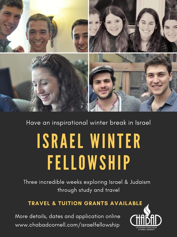 Israel Fellowship.jpg