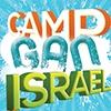 Camp Gan Israel - Summer 2020
