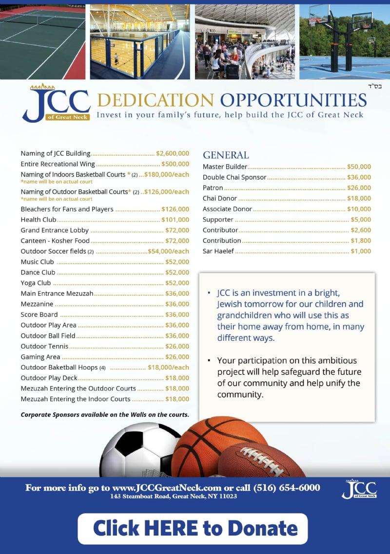 JCC dedications2.jpg