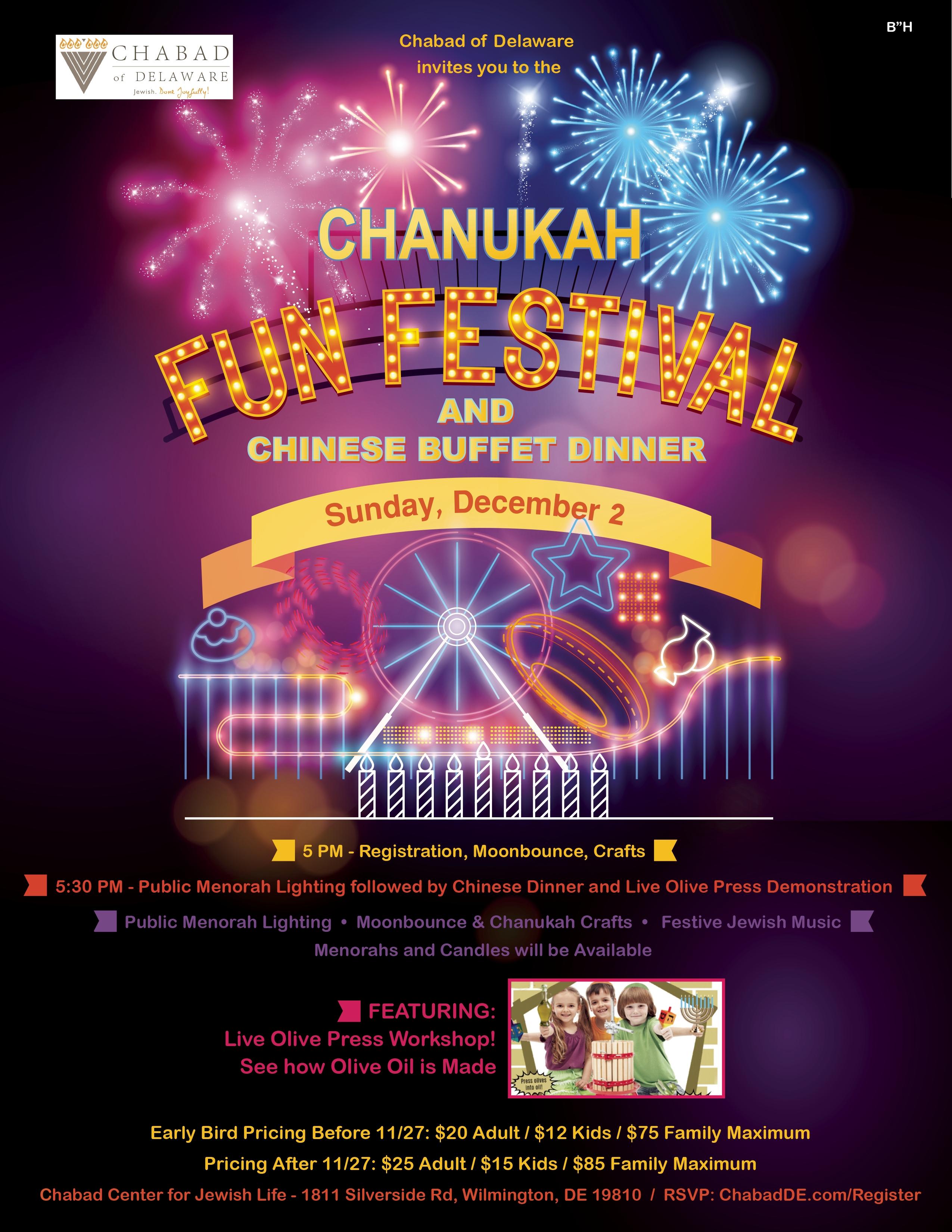 Chanukah Schedule Flyer 5778.jpg