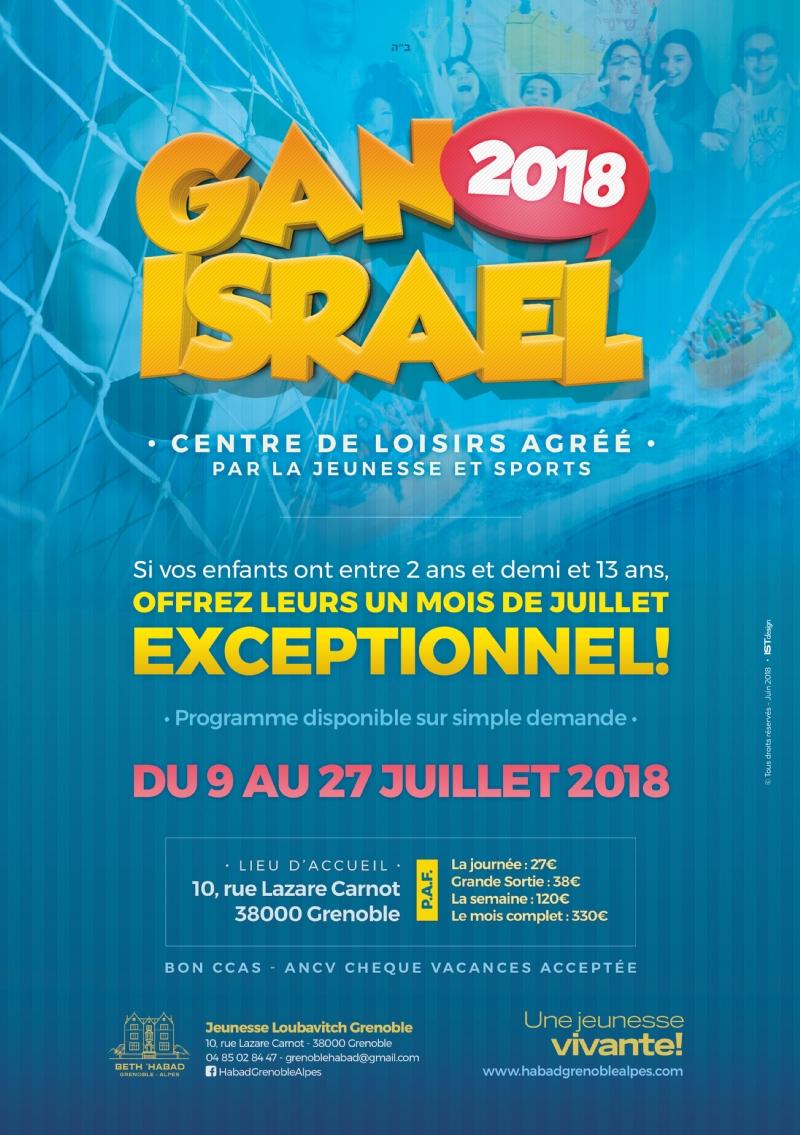 Gan-Israel-2018.jpg