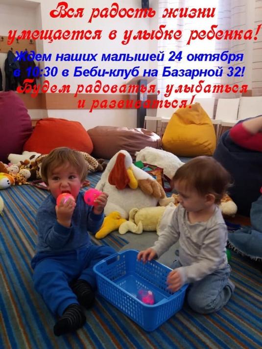 44690994_18651893.jpg
