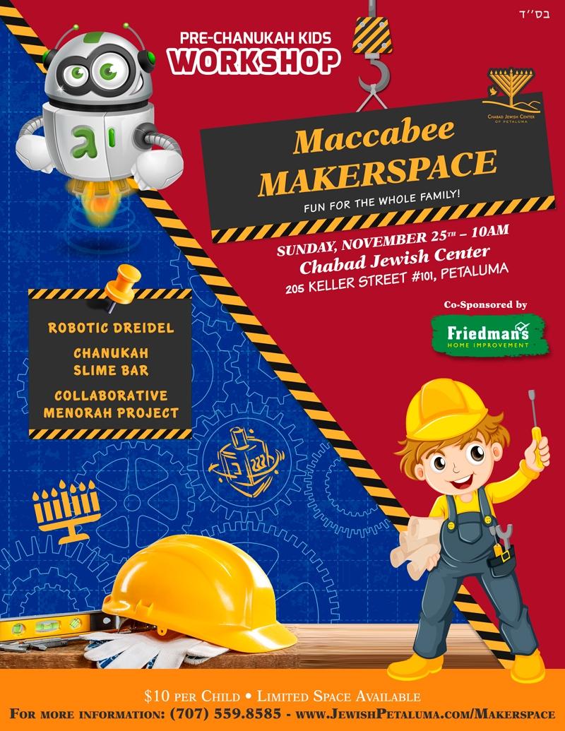 Maccabee-Makerspace.jpg