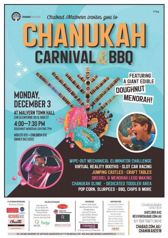 Malvern Chanukah Carnival 79.jpg