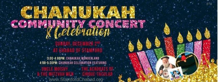 Chanukah Concert celebration banner 5779.JPG