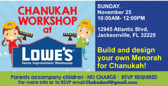chanukah at lowes-1(1).png