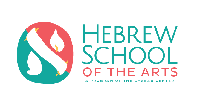 Hebrew School logo-01.png