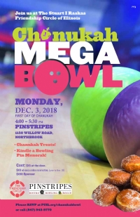 Chanukah Bowl 5779