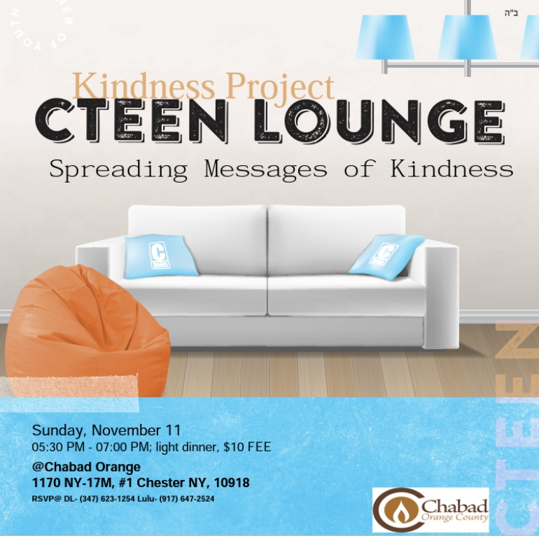 Cteen Lounge 11-18.jpg