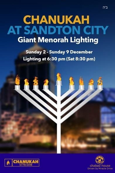 Chanukah At Sandton City 5779.jpg