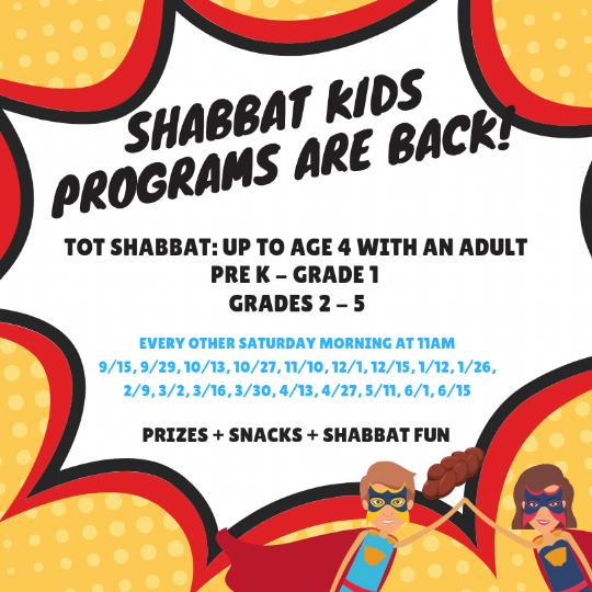 Shabbat Flyer 2018-19.png