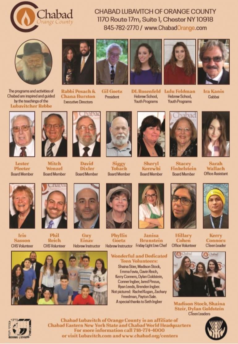Chabad Staff & Board 5779.JPG