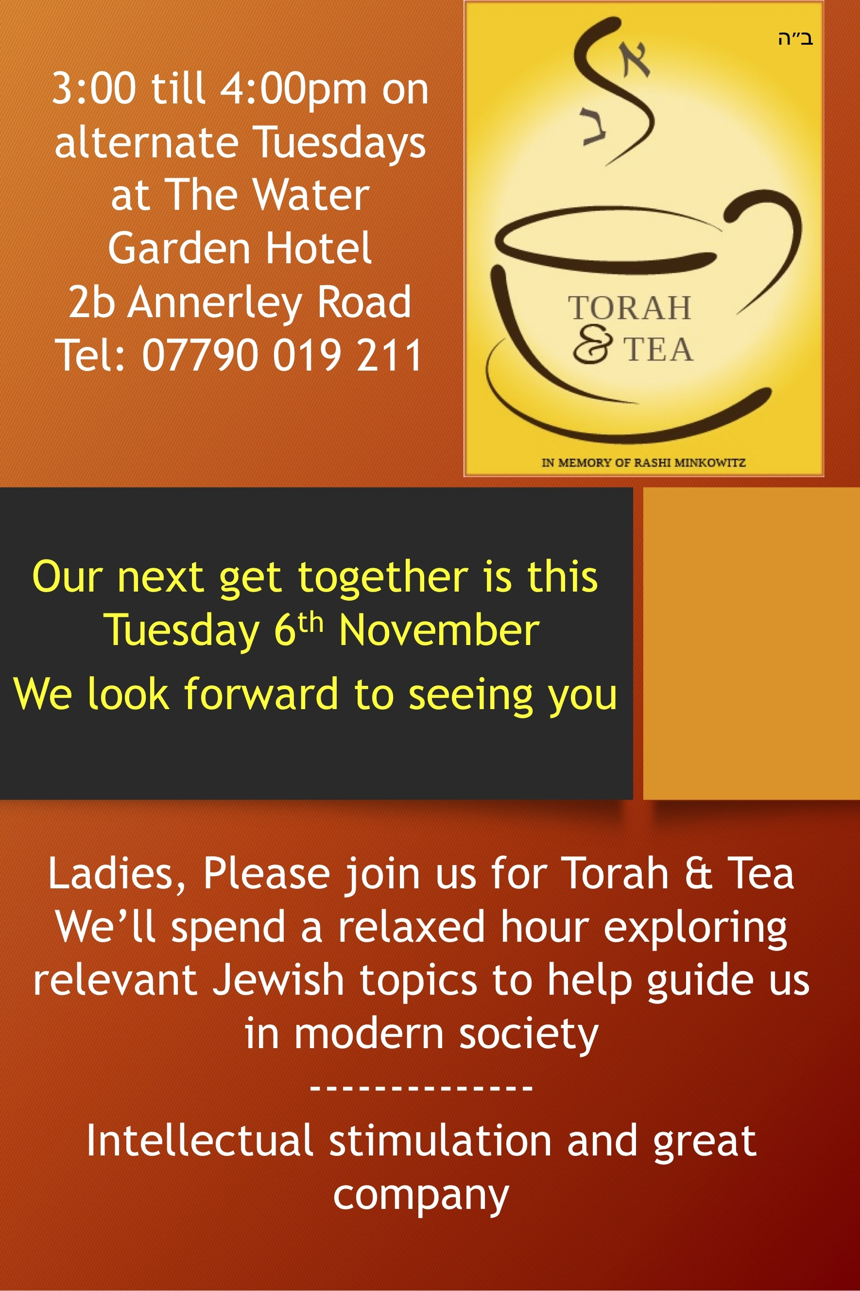 New Torah & Tea advert (v2) USE copy.jpg