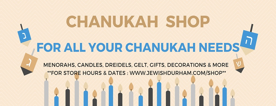 Copy of Copy of Chanukah Store Banner (1).jpg