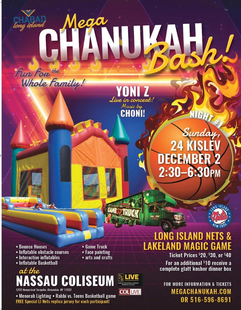 Chanukah Nets kids zone 5779-page-001.jpg