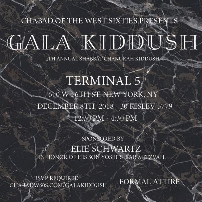 Chabad W60S 4th Annual Gala Kiddush