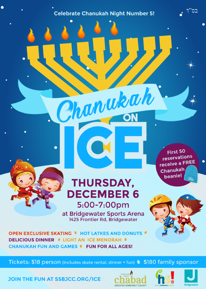 Chanukah on Ice Flyer.png