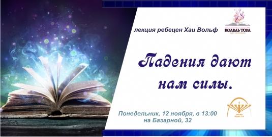 12.11. (2).jpg