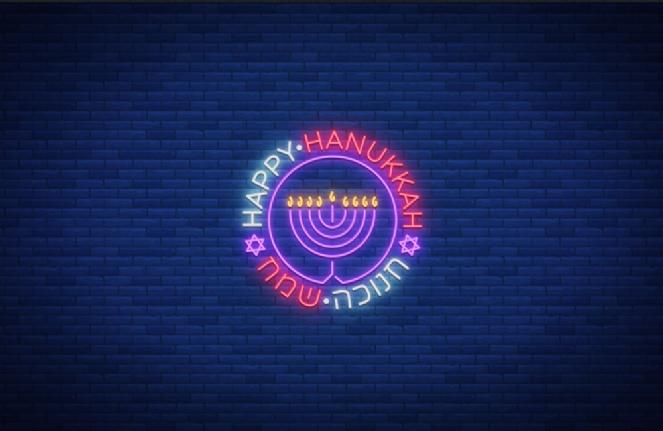 happy-chanukah-neon (1).jpg