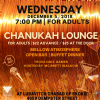 Chanukah Lounge