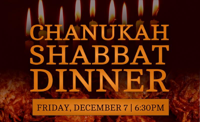 Shabbat Chanukah Promo.png
