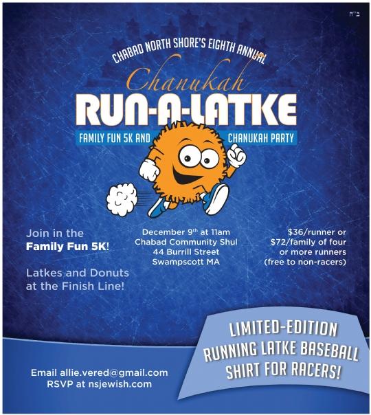 Run-A-Latke Poster 2018.jpg