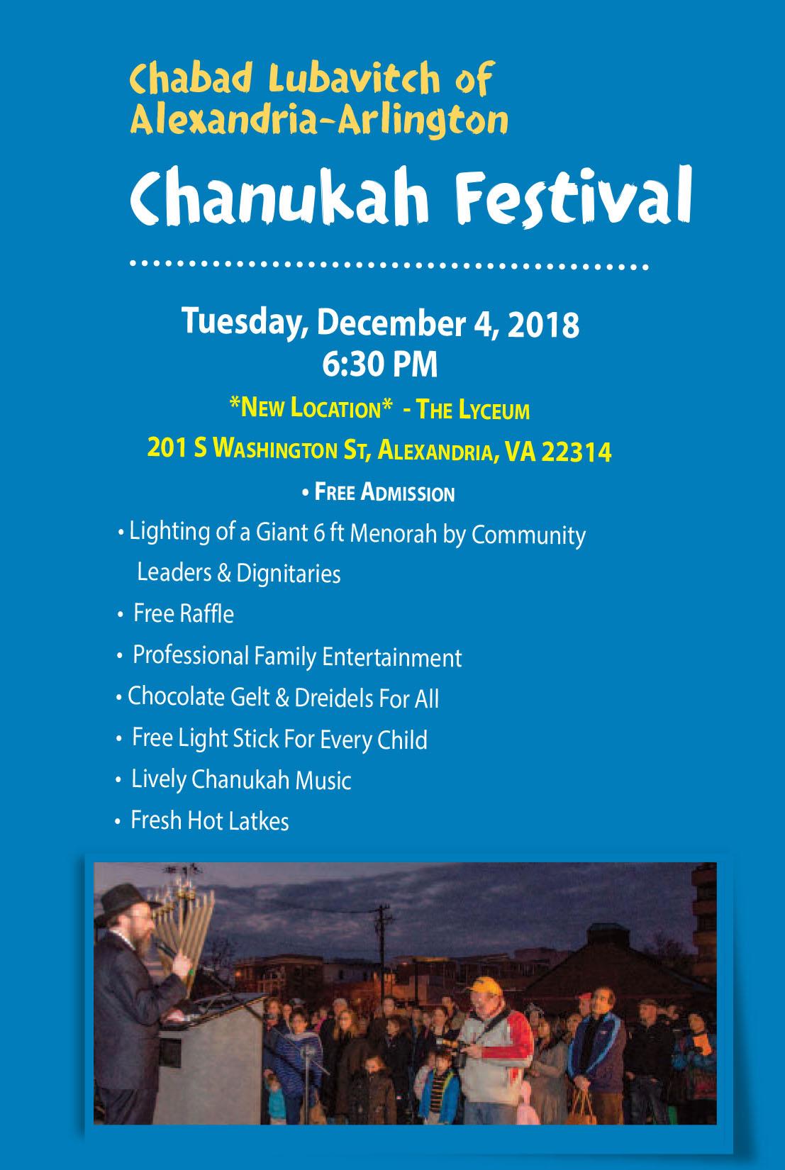 Chanukah Festival 2018.jpg