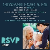 MITZVAH MOM & ME