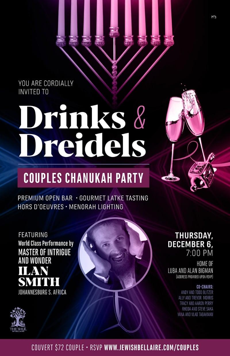Drink & Dreidels Invite.jpg