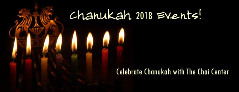 chanukah events banner small.jpg
