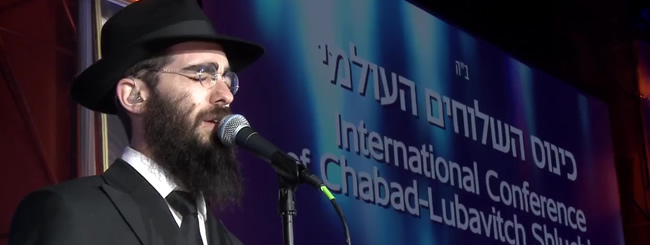 Chassidic Music at the Kinus HaShluchim 5779: Singing Ashreinu