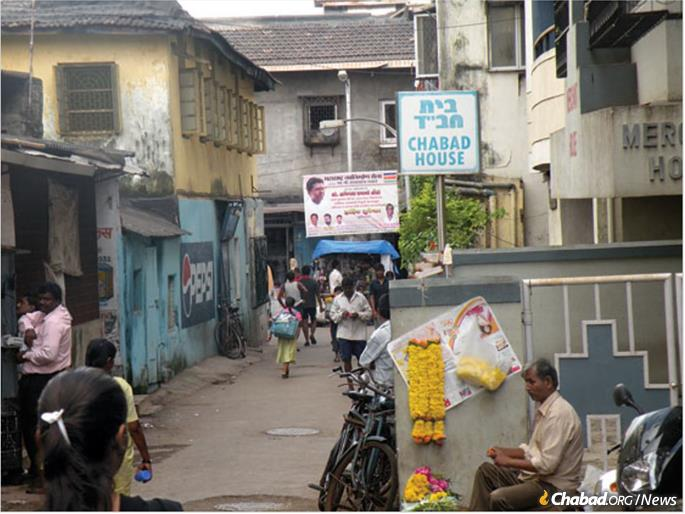 With the help of the New York-based Rohr family, Chabad of Mumbai purchased the Nariman House, on a side alley in the Colaba district of Mumbai, seen here prior to the attacks. (Photo: Chabad.org)