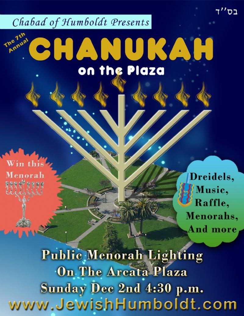 chanuka on the plaza 8x11 year5.jpg