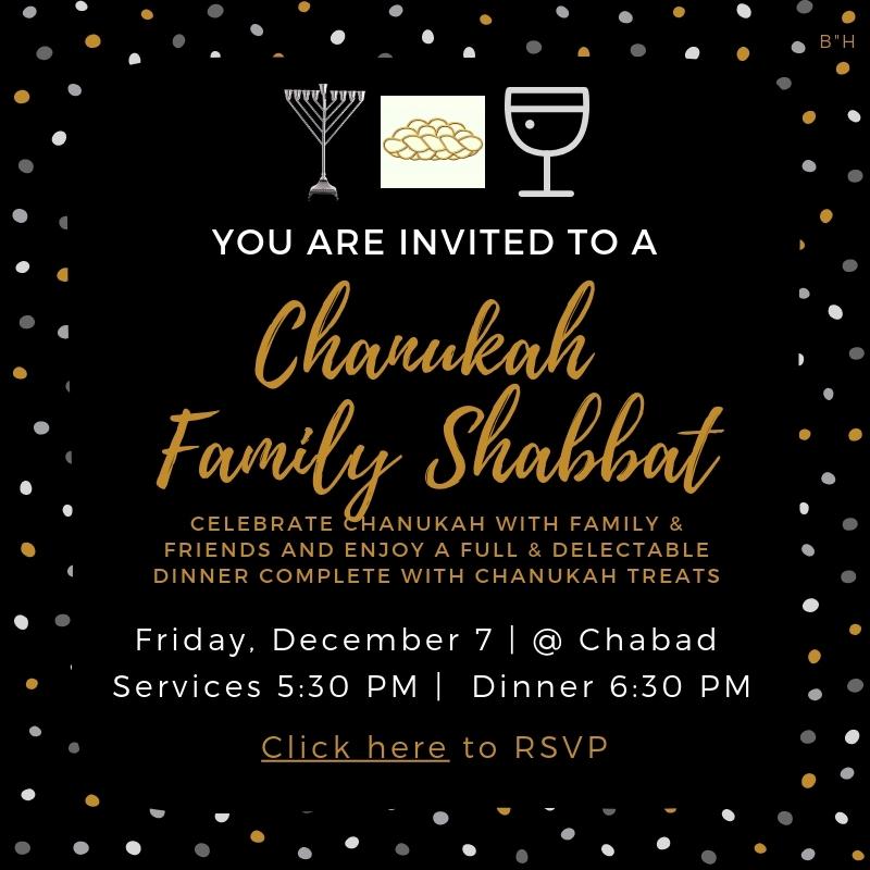 Chanukah SHABBAT Dinner.jpg