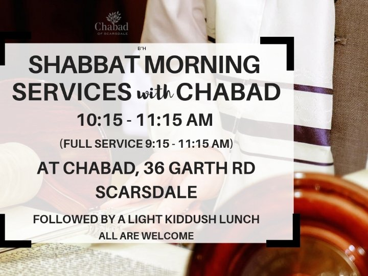 Shabbat morning services (1).jpg