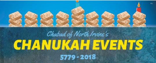North Irvine Chanukah Banner.png