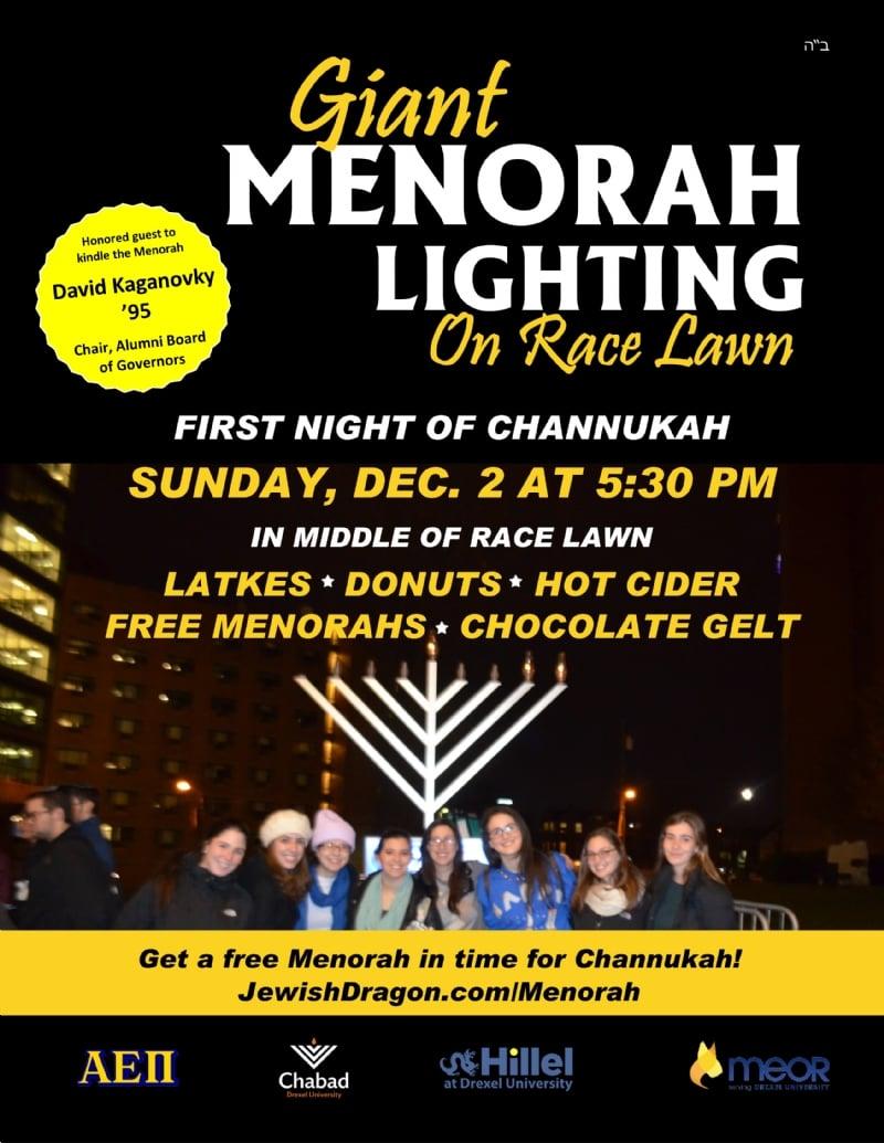 Menorah lighting flyer 2018.jpg