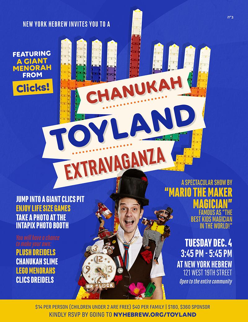 Chanukah Toyland.jpg