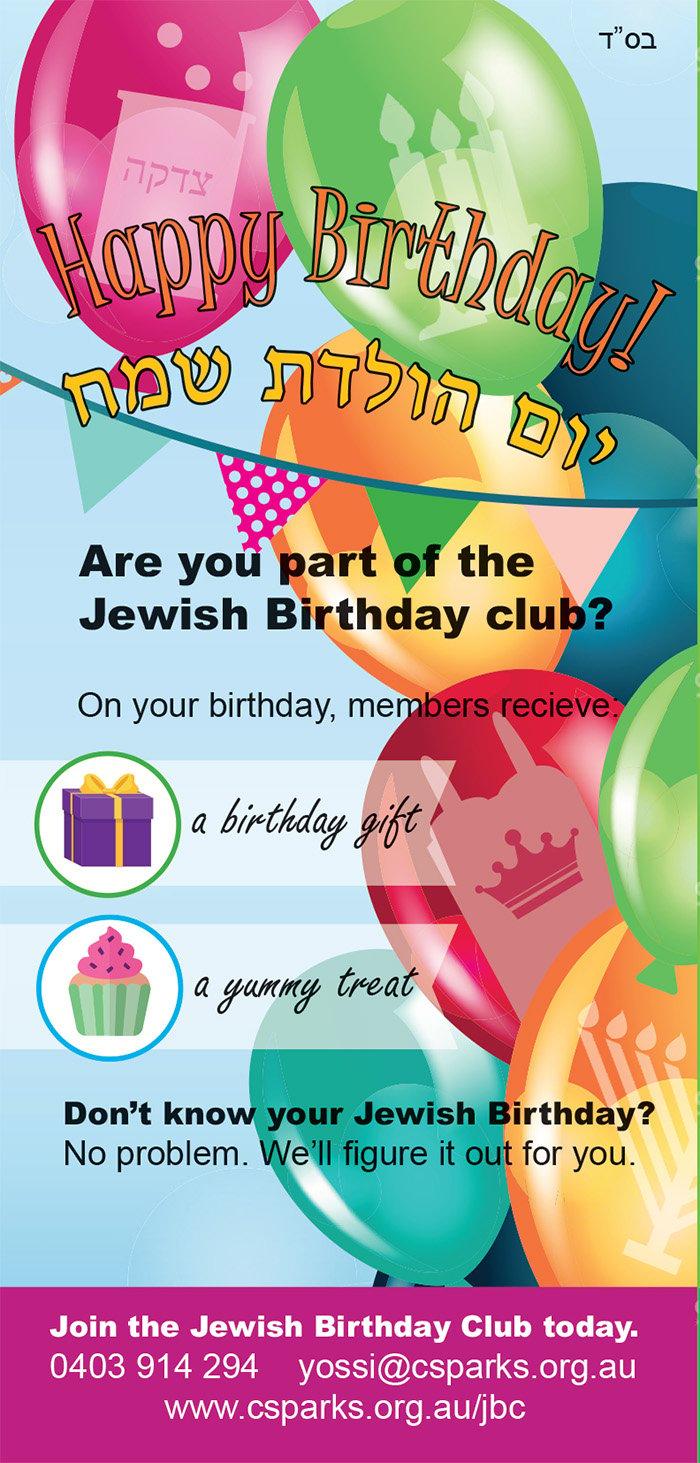 Chabad Sparks brochure - PRINT-1.jpg
