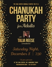 Chanukah Party for Adults