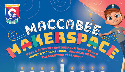 Maccabee Chanukah banner.png