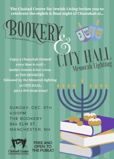 Celebrate the last night of Chanukah at The Bookery + City Hall!-2.jpg