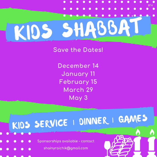 Kids Shabbat - Upcoming Dates.png