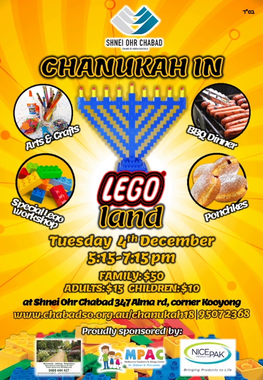 Chanukah 2018 FINAL.png