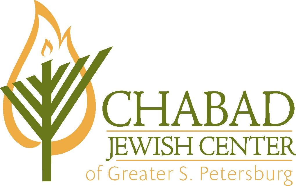 S Petersberg Logo.jpg