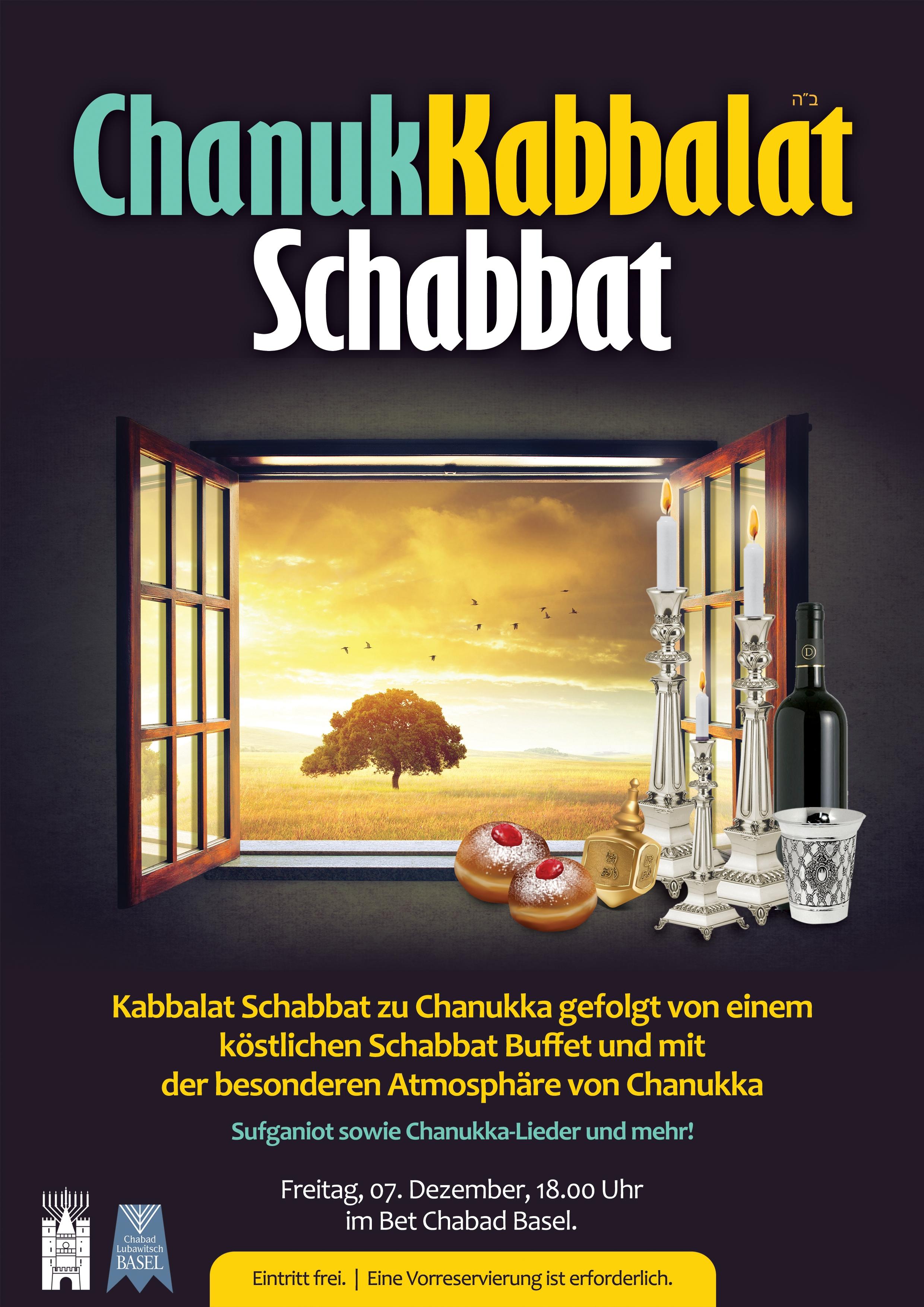 kabbalat shabbat chanuka 5779.jpg