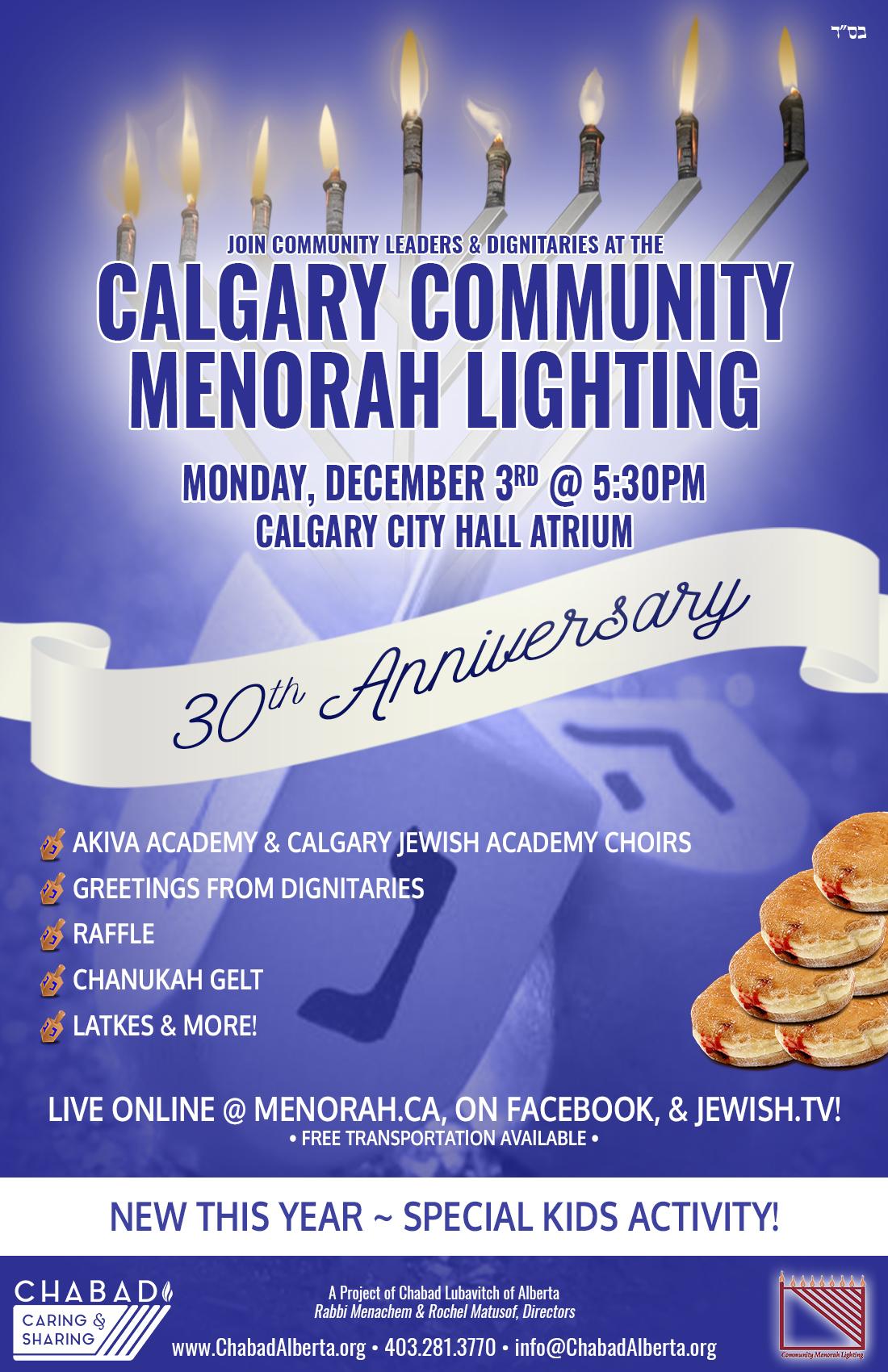 30th Calgary Community Menorah Lighting